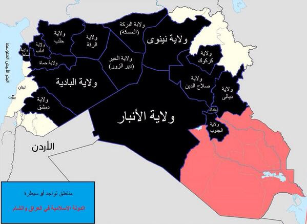 Fig. 2. Map published by ISIL via Twitter, March 2014